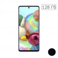 Galaxy A71 128Gb Black/Черный (RU)