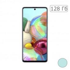 Galaxy A71 128Gb Blue/Голубой (RU)