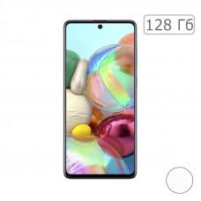 Galaxy A71 128Gb Silver/Серебристый (RU)